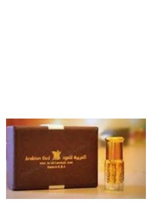 1001 Night Arabian Oud