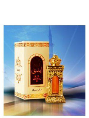 Abdee Hamidi Oud & Perfumes