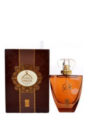 Afzal Abeer Afnan Perfumes