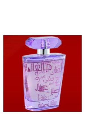 Al Ghalia Arabian Oud