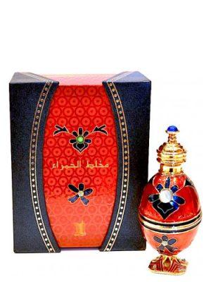 Al Hamra Arabian Oud