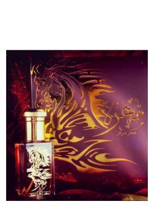 Al-Jawhara Suhad Perfumes