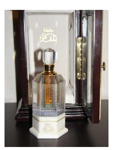 Al Maqam Blend Abdul Samad Al Qurashi