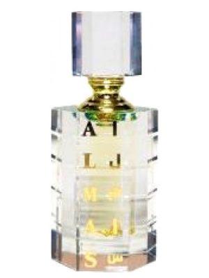 Al Mas Al Haramain Perfumes
