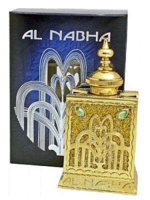 Al Nabha Al Haramain Perfumes