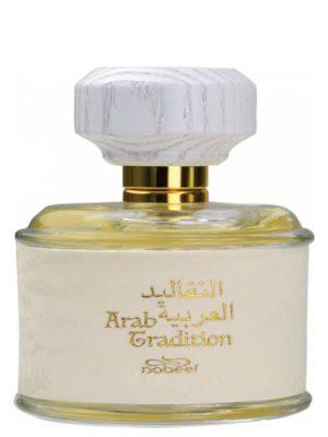 Arab Tradition Nabeel