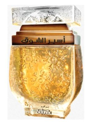Aseer Al Shawq Bronze Nabeel