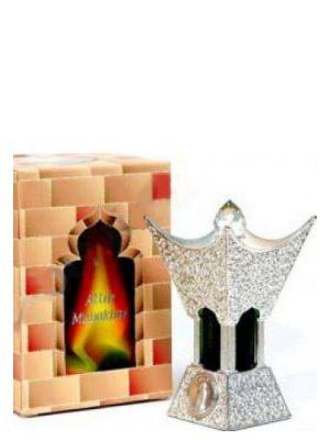 Attar Mubakhar Silver Al Haramain Perfumes