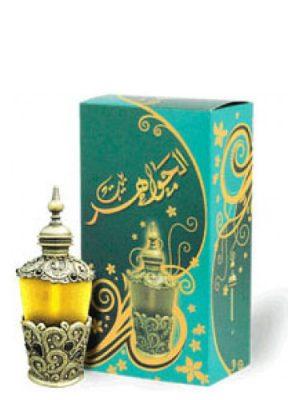 Bait Al Jawaher Reehat Al Atoor