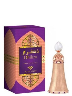 Dhikra Swiss Arabian
