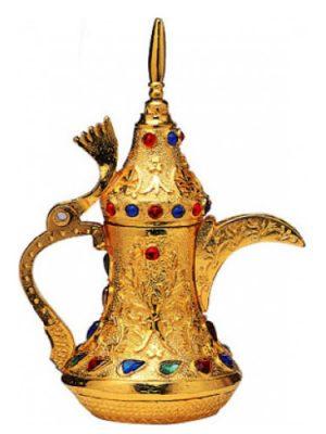 Fakhrul Arab Al Haramain Perfumes