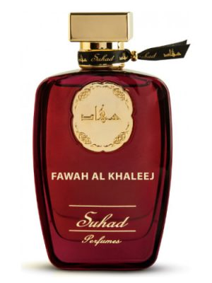 Fawah Al-Khaleej Suhad Perfumes