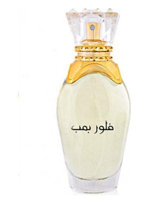 Flower Bomb Majid Muzaffar Iterji