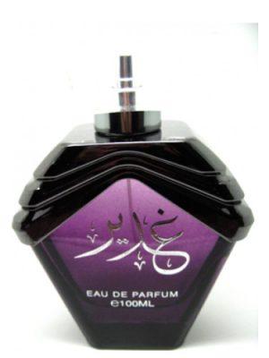 Ghadeer  Lattafa Perfumes
