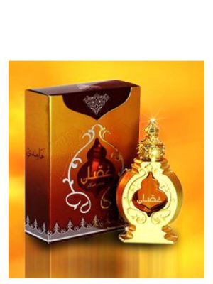 Ghassan Hamidi Oud & Perfumes