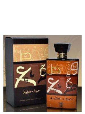 Horoof Arabian Oud