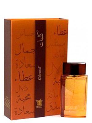 Kalemat Arabian Oud