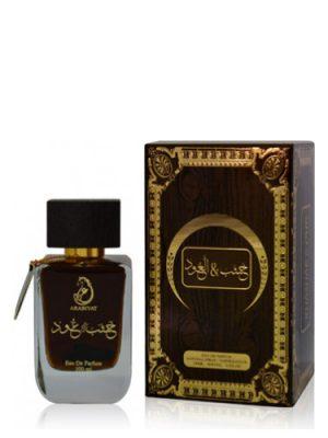 Khasab & Oud Arabiyat