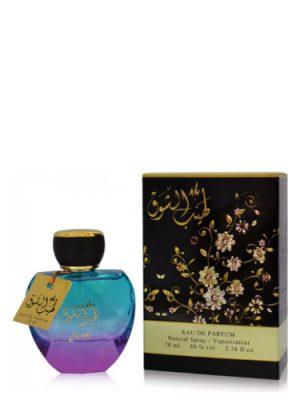 Laheeb Al Shouq Sarahs Creations
