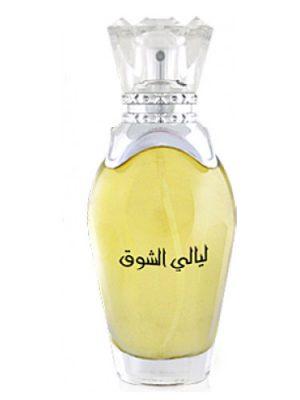 Layale AlShooq Majid Muzaffar Iterji