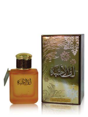 Leqa Al Ahibba Sarahs Creations