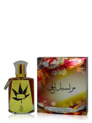Maraseel Al Hub Arabiyat