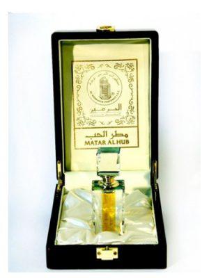 Matar Al Hub Al Haramain Perfumes