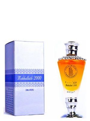 Mukhallath 2000 Silver Al Haramain Perfumes