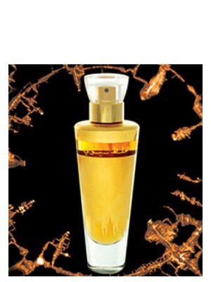 Mukhallath Seufi Al Haramain Perfumes