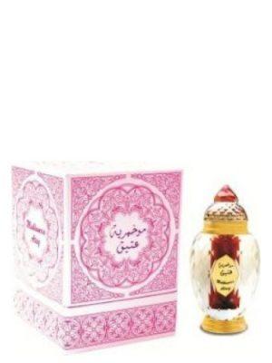 Mukhamria Ateeq Al Haramain Perfumes