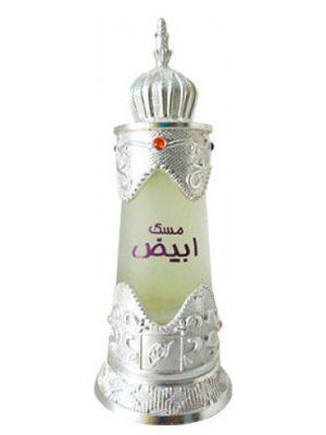 Musk Abiyad Afnan Perfumes