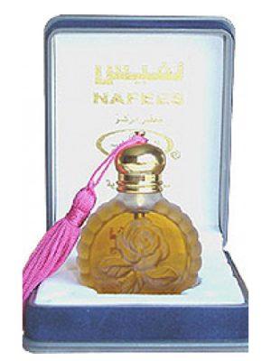 Nafees Al-Rehab