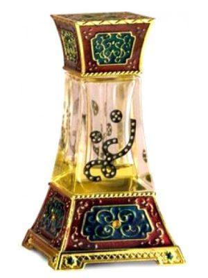 Nagham Arabian Oud