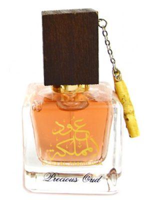 Oud Al Mamlikah Lattafa Perfumes
