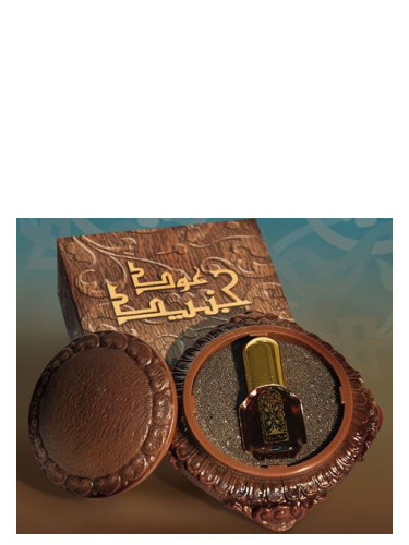 Oud Junaid Syed Junaid Alam