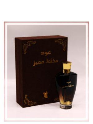Oud Mukallet Special Arabian Oud