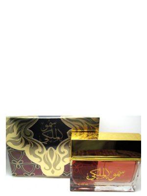 Royal Highness Gold Lattafa Perfumes