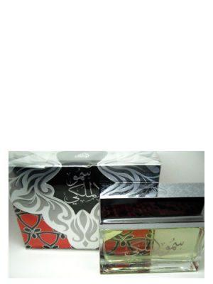 Royal Highness Silver Lattafa Perfumes