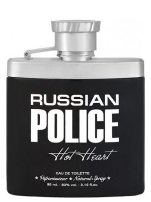 Russian Police Hot Heart Sergio Nero