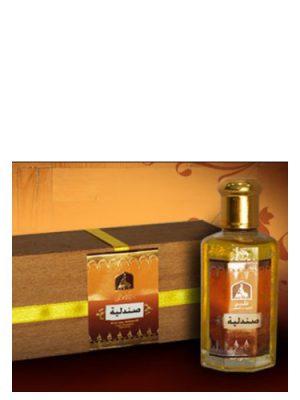 Sandaliya Hamidi Oud & Perfumes