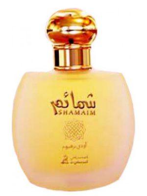 Shamaem Asgharali