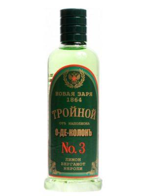 Troynoy Odekolon ot Napoleona No.3 Novaya Zarya