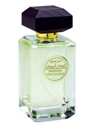 White Leather Al Haramain Perfumes