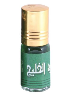 Zahratul Khaleej Zahra
